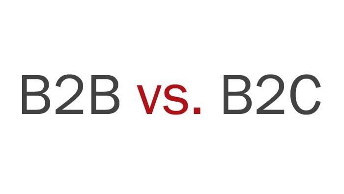 B2B跟B2C的不同