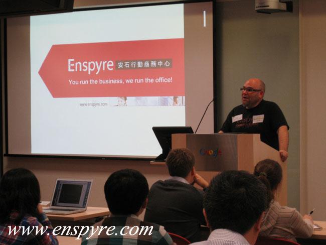Startup Weekend in Taipei II 再度釋放創業活動魅力