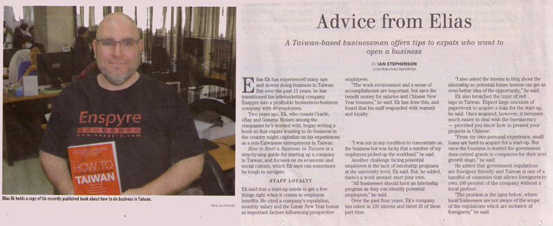 [Taipei Times] Advice from Elias