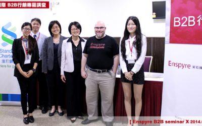 安石國際B2B行銷講堂3-CSR活動記錄