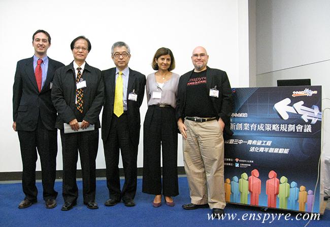 安石國際總經理尹克勤出席創新創業育成會議
