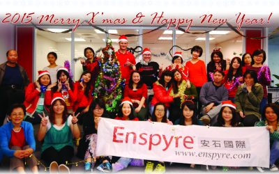 Merry Christmas! Enspyre 2015 Christmas Card