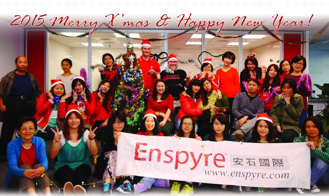 Merry Christmas! Enspyre 2015 Christmas Card