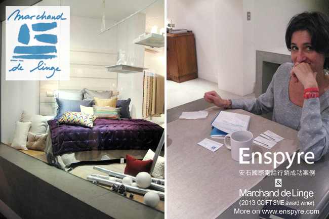 法式寢具-安石國際能確實了解客戶服務價值