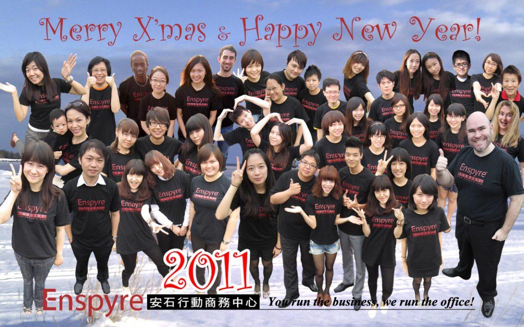 安石祝大家 2011年 聖誕快樂