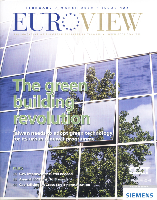 euroview reports on Internship program organized by Enspyre Elias Ek