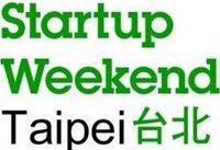 Startup Weekend 旋風終於席捲台灣