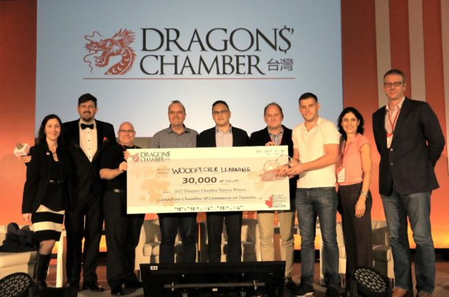 Enspyre Co-organizes Startup Pitch Event Dragons' Chamber